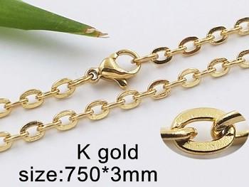 Řetízek chirurgická ocel zlatá i 75 cm 20430 UNISEX