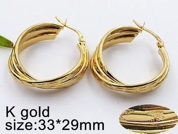 Náušnice z oceli zlaté Kruhy 20526